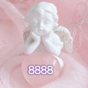 エンジェルナンバー8888